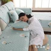 一件8折免運 沙發墊四季通用布藝棉質簡約現代防滑坐墊全包沙發套沙發巾罩全蓋