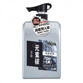 水平衡 元素碳 男性沐浴乳-檀香制菌 800g【康鄰超市】