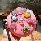 兒童甜甜圈水杯幼兒園可愛寶寶上學管杯子夏季防摔水壺【齊心88】