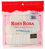 R.R粉餅粉撲圓方型/30p-845528【康是美】