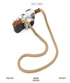 純棉相機肩背帶手腕掛繩掛脖微單適用 創時代3C館