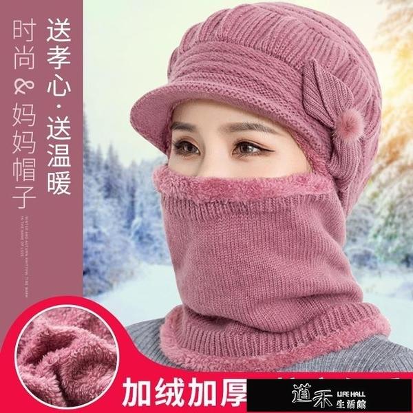 現貨 防風帽 騎電動車頭套女冬季防寒面罩保暖防風帽子騎行口罩護臉罩頭罩圍脖 【全館免運】