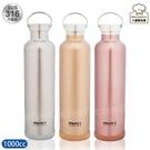 上蓋和瓶身內膽皆為316不鏽鋼 瓶底附有止滑防撞矽膠墊 窄口設計保溫保冷效果更佳