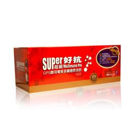 SUPER 好抗 超級好抗 GPS 酵母葡聚多醣體原液體 20ml*30支(盒)
