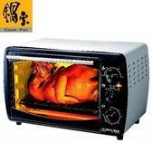鍋寶雙旋紐不鏽鋼18L電烤箱 OV-1802-D