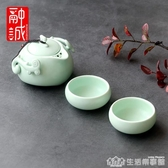 茶具套裝功夫茶具陶瓷家用簡約茶具整套小茶盤茶杯茶壺泡茶壺特價 生活樂事館NMS