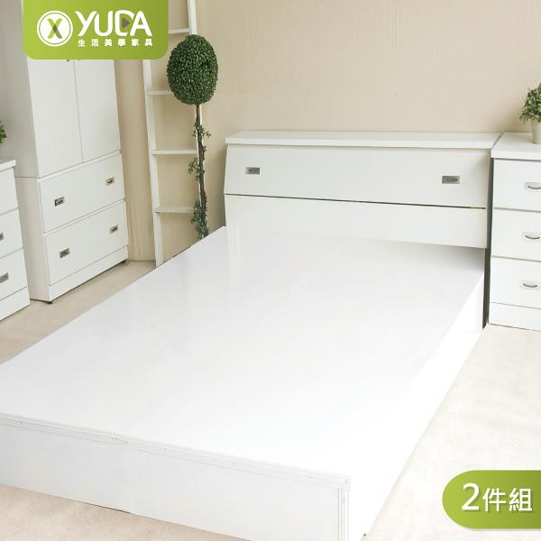 房間組/床架組/純白色房間組二件組 純白色 床架組 單大3.5尺 (床頭箱+床底)新竹以北免運費【YUDA】