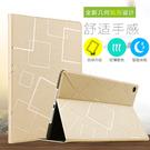 IPAD 9.7吋平板保護殼 蘋果IPad Air3商務皮套保護套 IPad10.2吋防摔平板保護套 蘋果IPAD Pro 10.5吋保護殼