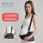 托腹帶孕婦專用透氣夏季孕晚期護腰帶孕婦子宮托產前懷拖腹帶 歐亞時尚