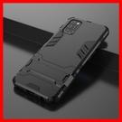 抗震防摔手機支架OPPO A31 A91 A72 Reno4 Z pro A77 A73 A75 R11S手機殼保護殼