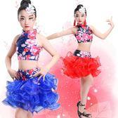 兒童拉丁舞服裝夏女童跳舞裙子少兒練功服女孩舞蹈演出服比賽短袖 XY2305  【KIKIKOKO】