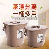 茶渣桶功夫茶具大排水桶茶水桶茶具配件  SQ12872『毛菇小象』TW
