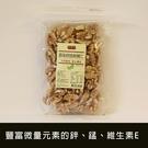 膳體家 原味烘焙核桃仁(170g)