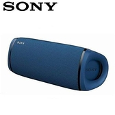 SONY 可攜式重低音無線藍牙喇叭 SRS-XB43-L 藍