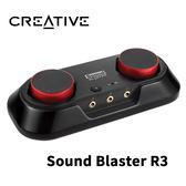Creative 創巨 創新未來 Sound Blaster R3 外接 音效卡