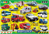 【拼圖總動員 PUZZLE STORY】職業汽車 日本進口拼圖/apollo社/兒童/35P/紙板