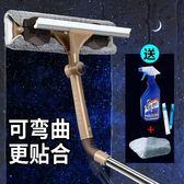 佳幫手擦玻璃神器伸縮桿家用雙面搽刷高樓窗戶刮洗器保潔清潔工具 英雄聯盟igo