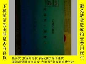 二手書博民逛書店LZB系列罕見玻璃轉子流量計使用說明書 含合格證Y18835 常