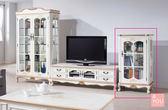 伊麗莎白歐式2.1尺單門展示櫃  大特價10400元【阿玉的家 2018】新品搶先 大台北免運費