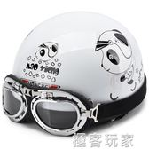 電動摩托車頭盔灰男電瓶車女夏季冬季四季可愛輕便半盔安全帽防曬ATF 極客玩家
