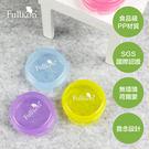 【Fullicon護立康】QQ保健小圓保健盒 收納盒 藥盒