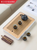 小茶盤家用小型簡易創意個性時尚現代簡約儲水式竹制托盤茶海茶臺