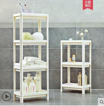 浴室置物架衛生間置物架落地廁所洗手間盆架塑料臉盆儲物收納架子浴室收納架igo 貝兒鞋櫃