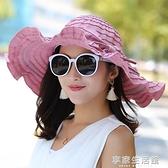 夏季女士大沿遮陽帽子防曬可折疊沙灘涼帽防紫外線度假太陽帽子潮-享家