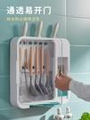 廚房多功能廚具收納架子刀架筷子收納神器鍋鏟置物架免打孔掛壁式