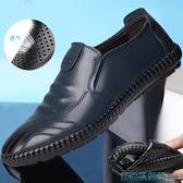 豆豆鞋 男士2021新款鏤空皮鞋男軟底透氣男鞋軟面皮豆豆鞋舒適中年休閒鞋 快速出貨