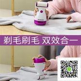 除毛器 吸球剃球器充電動式吸毛衣服祛毛球 歐歐流行館