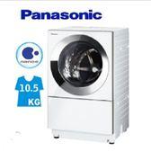 Panasonic 日本製 變頻滾筒洗衣機 NA-D106X1WTW