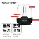 harman/kardon AURA STUDIO 2 全指向藍牙無線喇叭II 水母喇叭 強強滾