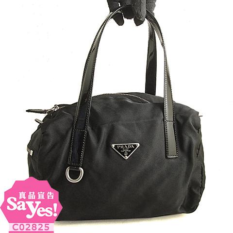 【奢華時尚】PRADA 黑色防水帆布肩背小波士頓包(八五成新)#17467