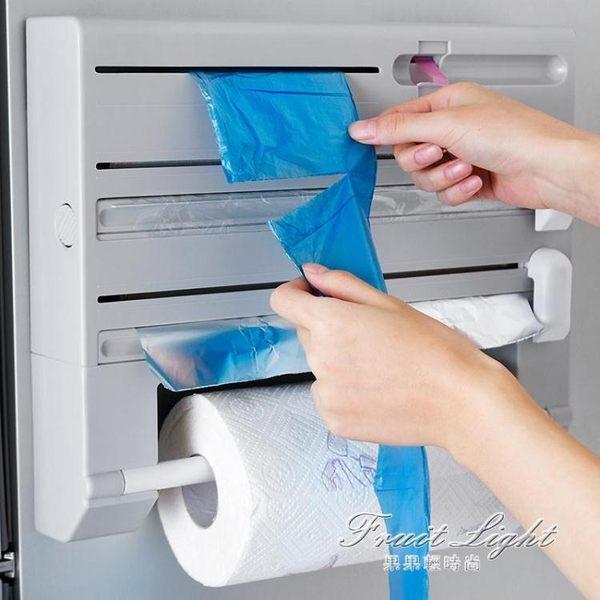 廚房收納保鮮膜整理架 冰箱側掛置物架收納紙巾掛架 果果輕時尚igo
