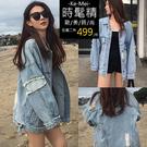 克妹Ke-Mei【AT61527】秋chic設計風!復古個性感破損立領牛仔外套