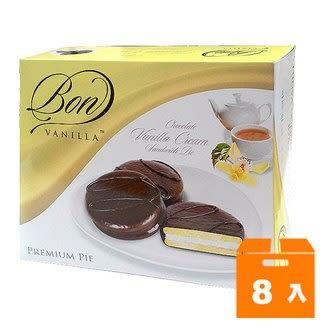 BON 巧克力派(香草風味) 260g (26gx10包)x8盒/箱