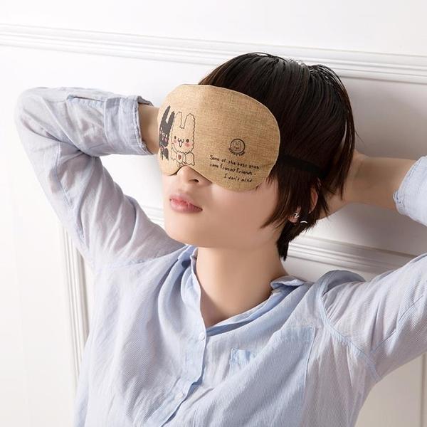 [超豐國際]可愛卡通冰敷眼罩睡眠遮光眼袋 男女睡覺透氣冷熱敷護眼