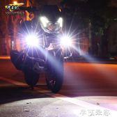 摩托車大燈泡超亮天使眼前車燈電動車激光炮越野跑車外置射燈改裝 摩可美家