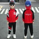 兒童套裝 男童秋裝套裝網紅款2020新款童裝韓版兒童校服中大童兩件套洋氣潮 歐歐