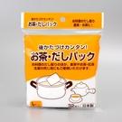 日本製【AN】濾茶包L 30入
