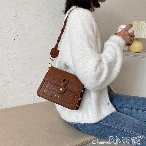 斜背包 小包包女包2021新款潮時尚復古小眾設計包秋冬側背斜背包百搭 小天使 99免運