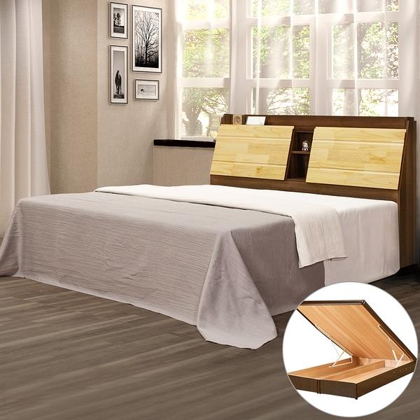 YoStyle 摩卡掀床組-雙人5尺 雙人床 床組 房間組 新房 專人配送