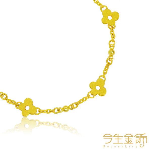 今生金飾   朵朵手鍊   純黃金手鍊