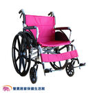 康復  輪椅 FZK富士康-20吋加寬型...
