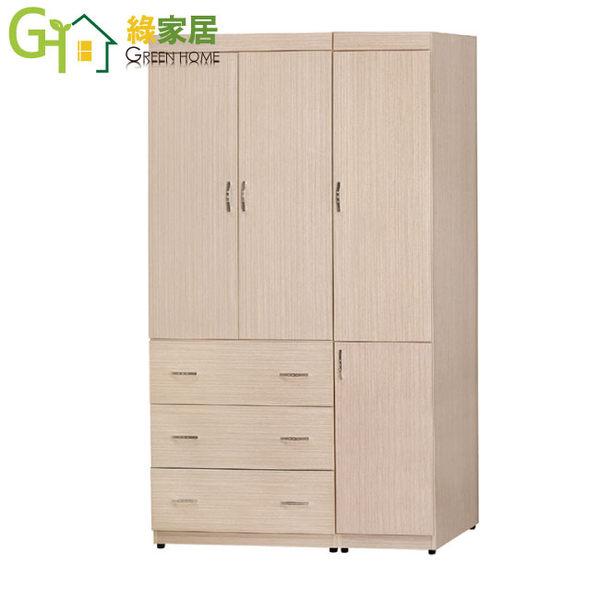 【綠家居】柯爾 時尚4.1尺四門三抽衣櫃/收納櫃(二色可選+三抽屜+吊衣桿)