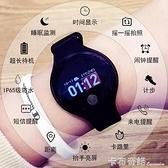 智慧手錶男黑科技潮流電子表女學生運動多功能簡約氣質觸屏新概念 卡布奇諾