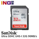 Sandisk Ultra 32GB 90MB/s SDHC 記憶卡 群光公司貨 32G 90mb SD C10