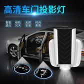 汽車投影燈  充電車門迎賓燈鐳射開門改裝裝飾免接線感應美少女