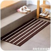 居家家 臥室進門墊子地墊門墊 廚房浴室門口長條吸水防滑腳墊地毯